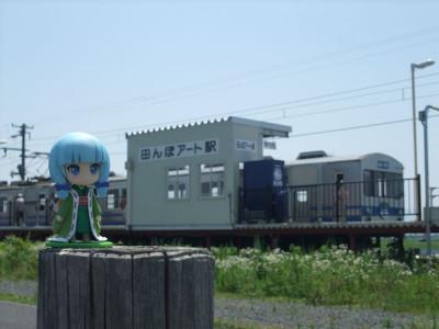 田んぼアート駅といち姫
