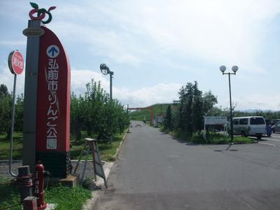 0824applepark