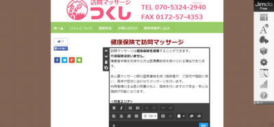 Tukushi_edit