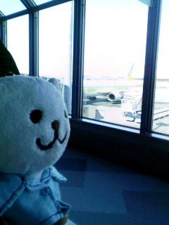 ちょっと東京へ。