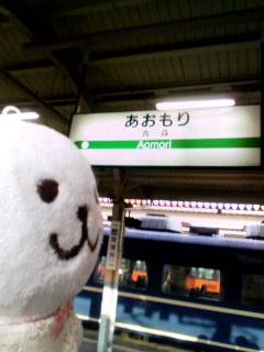 津軽にて。