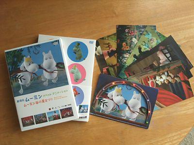 Moomin_dvd