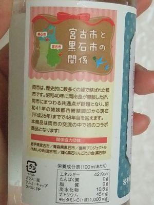 0819miyakuro2_2